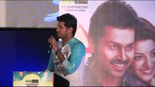 All In All Alaguraja - Singer Vijay Yesudas at All In All Alaguraja Audio Release