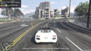 GTA 5 High на HD7950