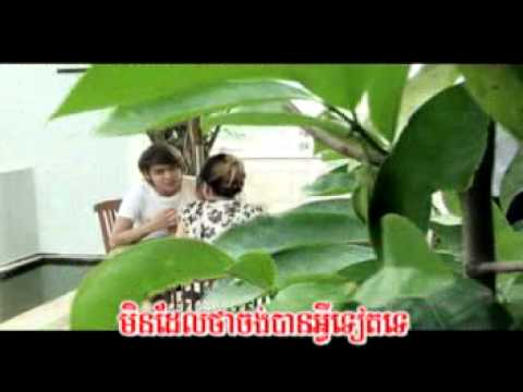 Facebook ធ្វើឲ្យឈឺចាប់ By Takma - M Production Vcd Vol. 23 video