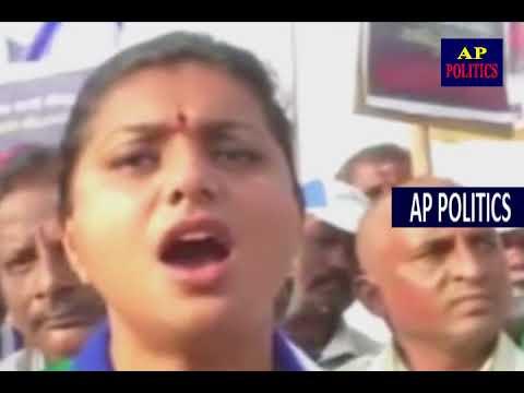 YSRCP MLA Roja participates in Sanghibhava Paadayatra in Nagari AP Politics