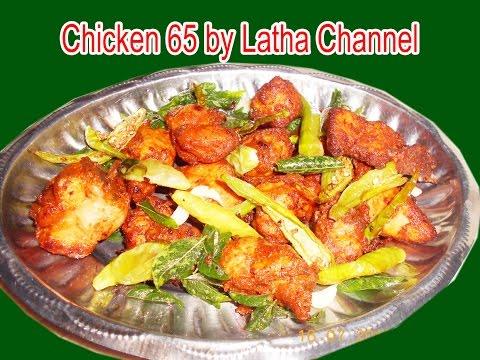 CHICKEN 65 |चिकन 65 | New Cooking in telugu Photo Image Pic