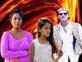 শাবনুর এর গর্ভে সালমান শাহর সন্তান??? এ কি বললেন রুবি!!! সালমান শাহ । Salman Shah