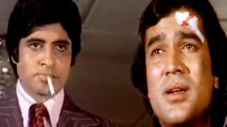Amitabh Bachhan gets angry on Rajesh Khanna, Namak Haraam Emotional Scene