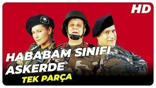 Hababam Sınıfı Askerde | Mehmet Ali Erbil Türk Komedi Filmi |  Film İzle (HD)
