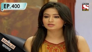 Adaalat - আদালত (Bengali) - Ep 400 - Chatroom (Part 1)