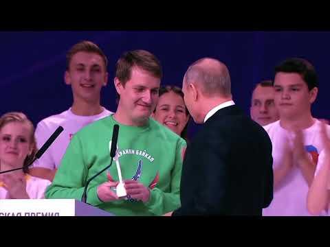 Десна-ТВ: День за днем от 24.06.2019