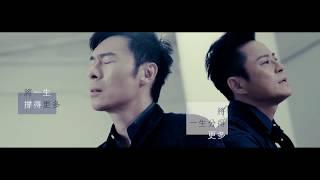 Download 蔡一傑/許志安 - 男藍 (搶先版MV) 3Gp Mp4