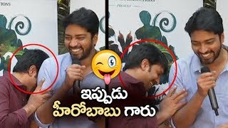 Allari Naresh Satirical Punch To Srinivas Reddy | Jambalakidi Pamba Movie | Latest Tollywood Updates