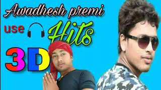 Aawdhesh premi #mashup #3d Bhojpuri Song # dj mix 3d song# new rdx 3d song # 2020 # 3d song