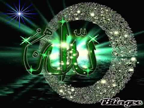 Hamd Sar Mera Jhuka Hai Tere Dar Par Mere Allah video