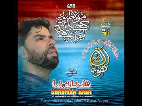 Kaho Ya Ali A S Madad Shadman Raza Manqabat 2012 video
