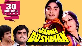 Jaani Dushman 1979 Full Hindi Movie Sunil Dutt Sanjeev Kumar Jeetendra Rekha Reena Roy