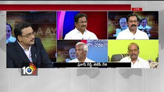తెలుగు రాష్ట్రాలపై మరోసారి ప్రధాని ద్వంద వైఖరి | Debate On Niti Aayog Meeting