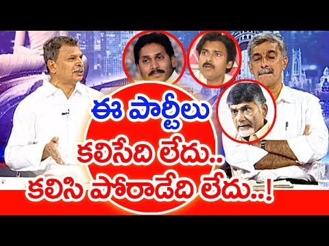 Janasena Only Fight For AP Special Status Against BJP Party | Pardhasaradhi | #SunriseShow