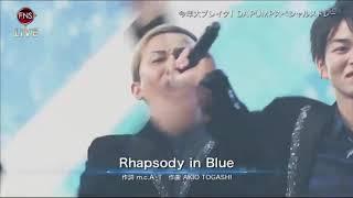 Fns歌謡祭2018 da Pump rhapsody U S A