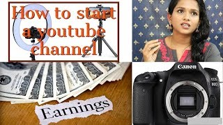 How To Create A Youtube Channel And Earn Money || in Tamil ||