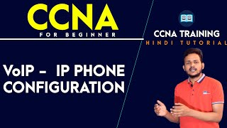 download lagu Introduction To Voice Over Ip In Hindi gratis