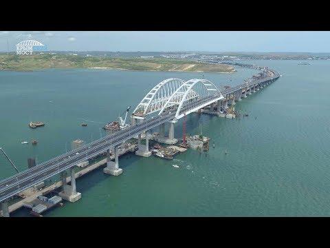 Крымский мост: 27 месяцев строительства за 3 минуты. Таймлепс.