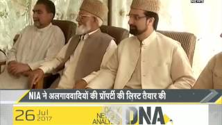 DNA: Non Stop News, July 26, 2017