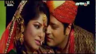 Bangladeshi movie full basor rater song