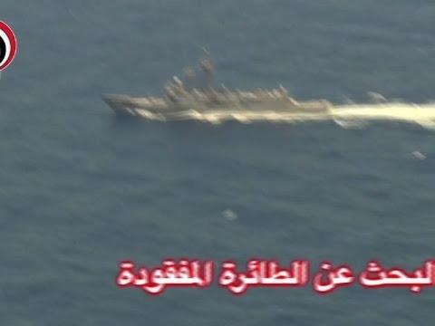 Egyptian Military Says Plane Debris Found