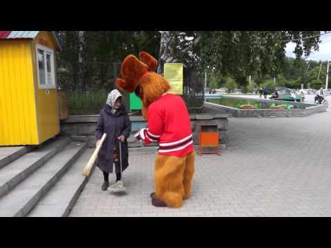 """ЛОСЬ - В ГОРОДЕ: Маскот """"Автомобилиста"""" подметает тротуар"""