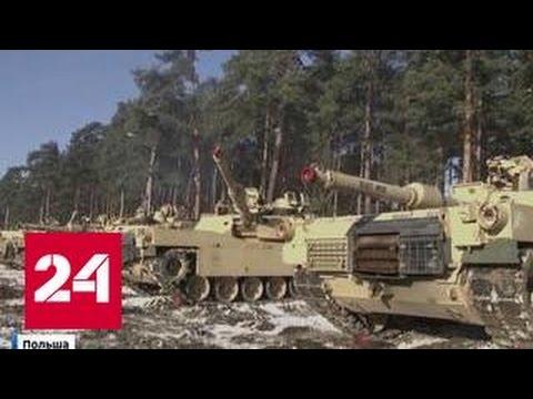 Американские танки в Польше: Атлантическая решимость в ускоренном режиме