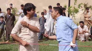 Eid Amad - Episode 01 - Eid Qurban 2017