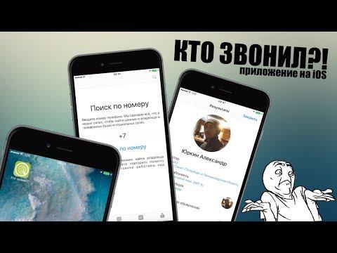Скачать диктор звонящего абонента на русском языке - Android