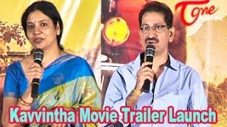 Kavvintha Movie Trailer Launch || Vijay Dhatla || Deeksha Panth