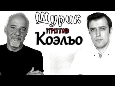 Sokolovsky - Алхимик