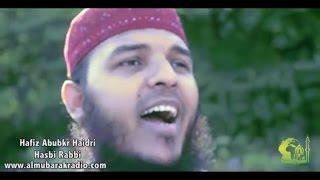 "download lagu ""hasbi Rabbi Jalallaah"" New Naat By Hafiz Abubakar  gratis"
