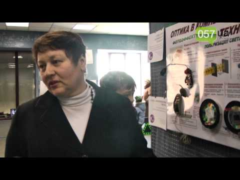 Выставка в харьковском Ландау-центре