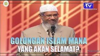 Golongan Islam Mana yang Akan Selamat? | Dr. Zakir Naik