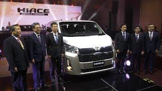 Auto Focus | Industry News:  Toyota Hiace World Premiere