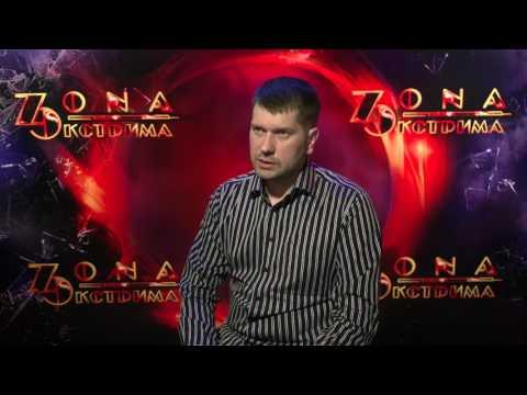Зона экстрима  Российская школа бейсджампинга
