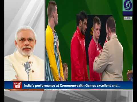 Our players made the country proud at the Commonwealth Games 2018: PM