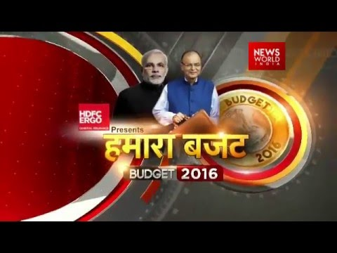 Union Budget 2016 | Expectations From Copper Industry | Tarun Nangia