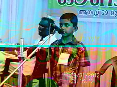 Kunjedathi video