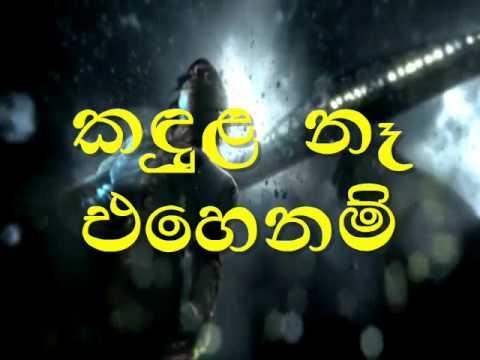 Liyu Kavi Pada Dahak Athare video