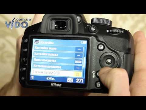 В Украине представлена новая камера Nikon D3200