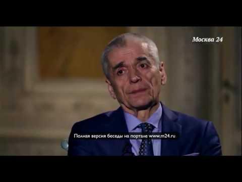 Геннадий Онищенко: «Я не советую заниматься спортом»
