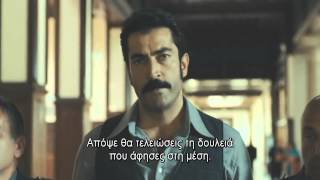 KARADAYI - ΚΑΡΑΝΤΑΓΙ SEASON 2 E73 TRAILER 1 GREEK SUBS