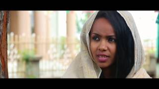 Heran  (New Ethiopian Movie Trailer 2016)