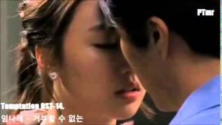 [Temptation 유혹 2014 OST]14- Im Narae - Can not be denied
