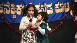 Bulbul - Meghna & Riya's Duet @ Kannada Koota