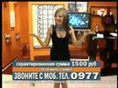 клип #1 (Кристина Шумилова)