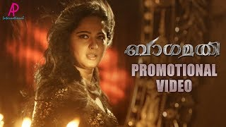 Bhaagamathie Malayalam Movie Promotional Video | Anushka | Unni Mukundan | Thaman S | #Bhaagamathie