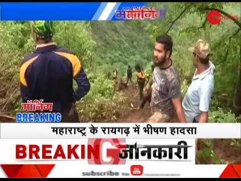 Morning Breaking: Bus carrying tourists falls into gorge in Maharashtra' Raigad