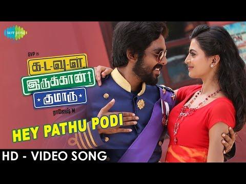 Kadavul Irukaan Kumaru - Hey Pathu Podi HD Video Song | G.V.Prakash Kumar | Anandhi